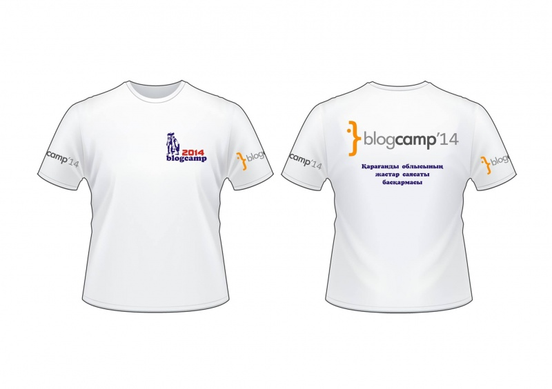Әбіләкімнің  ауылы: Блоггинг бар жерде Blogcamp бар