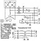 Схема включения электродвигателя как генератор5