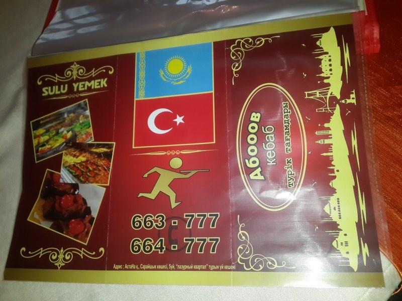 Астаналықтар: Abooov - жаңа түрік рестораны