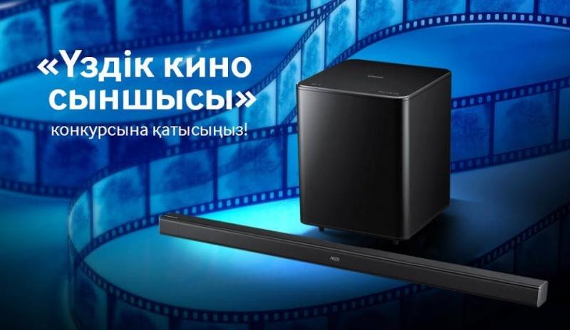 Блог - asaubota: Samsung Electronics Қазақстан киноблогерлерді байқауға шақырады