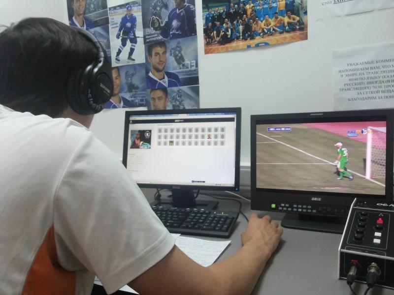 Футбол, тек қана футбол!: Комментатор кабинасынан репортаж