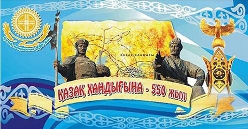 Астана жаңалықтары: Қазақ Хандығының 550 жылдығын қазақстандықтар қалай тойлады? (инстажинақ)