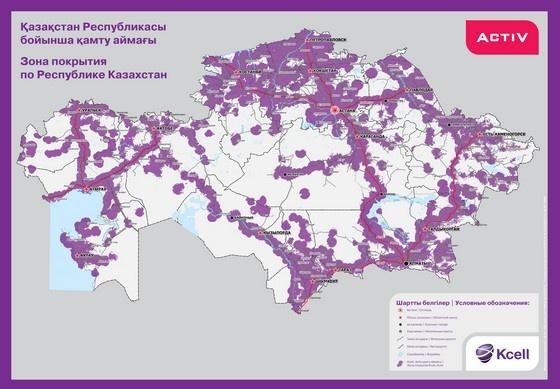 Блог - asaubota: Kcell компаниясының Астанадағы драйв-тестіне қатыстым