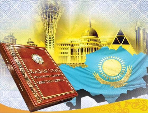 Блог - Serzha: Өкілеттіктерді қайта бөлу мәселелері туралы ҚР Констутуциясына өзгерістер мен толықтырулар енгізу
