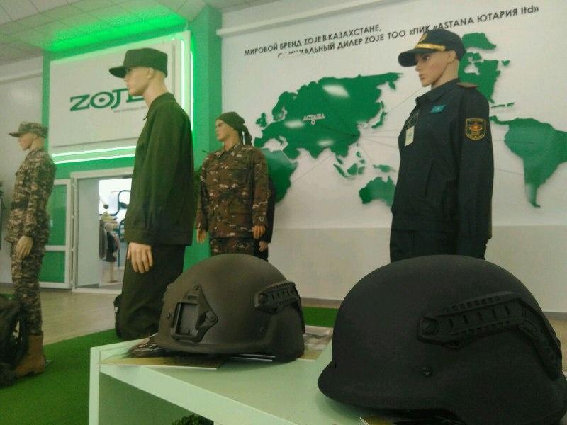 Блог - asaubota: Астана Ютария - отандық өнімнің астаналық үлгісі