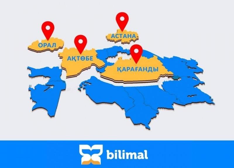 Блог - asaubota: Bilimal жүйесін күнделікті 120 мың қолданушы пайдаланады