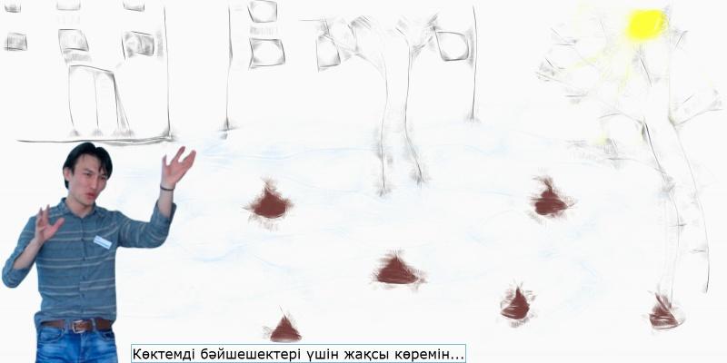 Қазақша веб-комикс: Қош келдің, мем-көктем!