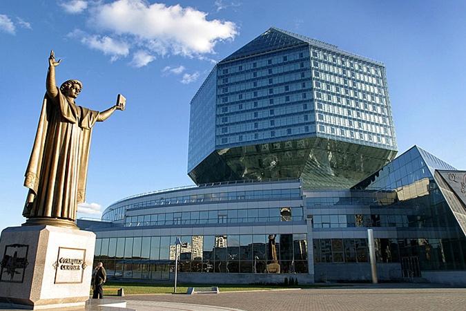 Блог - bake: Минск қаласына жолым түсті