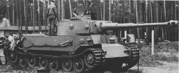 Қарулар: 1941-45 жылдардағы моторлы ұрыс техникалары сериясы. Хермания. Tiger(жалғасы)