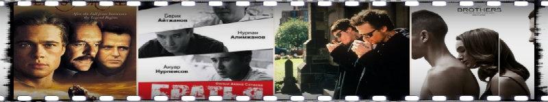 Сана мен сезім: Синемалогия. Көңіліңнің бір жұмбағын кино шешсін