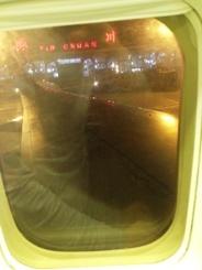 Блог - MERmukhanov: Аспан астынан фоторепортаж #2: Ах, хуэй, бауырым!