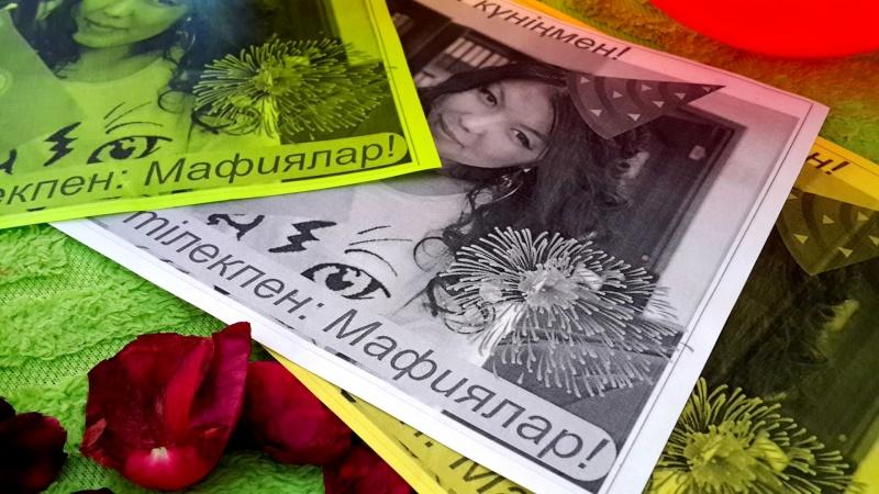 Блог - rakisheva: Естен кетпес естелік