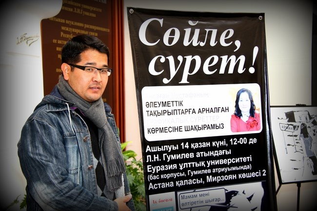Блог - rakisheva: Суреттер сөйледі ме?