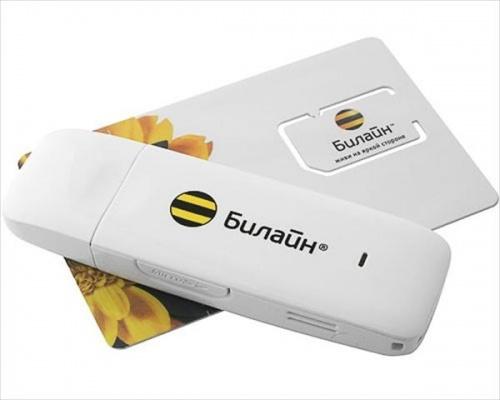 Тың игеру: USB модем және Linux роутер