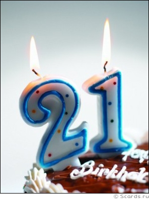 Поздравления доченьке с днем рождения 21 год