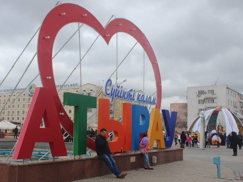 Блог - shota2030: Атырау туралы стереотиптер