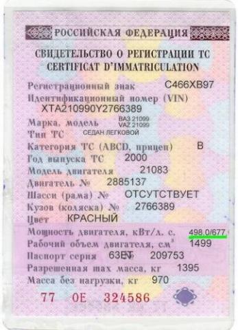 Блог - FaraOn1: Ресейден көлік алғанда өтте мұқият болу керек 5 нәрсе