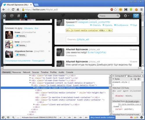 Блог - Abylai: Twitter лентасына instagram суреттерін шығаратын Chrome браузеріне скрипт жазамыз
