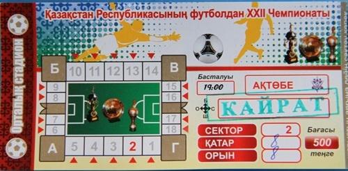 Футбол, тек қана футбол!: FC Aqtöbe vs FC Qairat 1-1 (тек қана footолар)