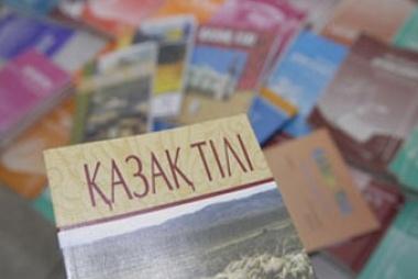 Менде бір керемет сюжет бар...: Қазақ тіліне еңбегі сіңген сурет 10 жылдық мерейтойында марапатталды
