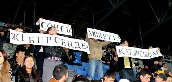 Блог - Rafaello: Футболда жеңіс әкелетін 7 ырым