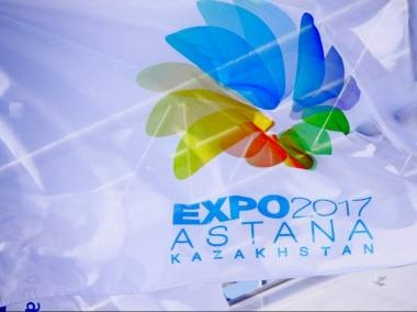 Блог - Daniar-Alan: Экспо-2017 сайтындағы қателіктер