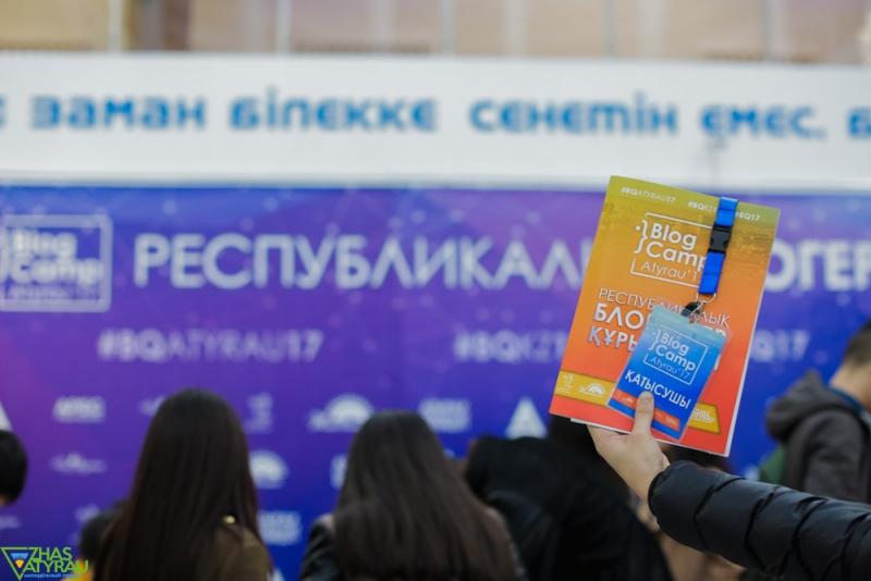 Блог - Daniar-Alan: Батыс көрген. Атырау Шымкенттіктің көзімен