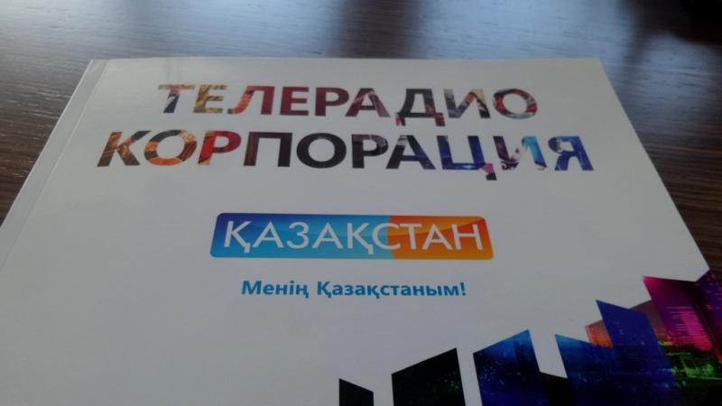 Блог - aikarakoz: Менің Қазақстаным!