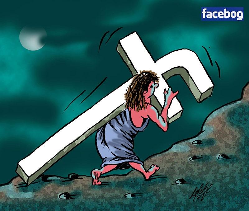 Блог - kozildirik: Фейсбукте сұмырай болғың келсе...