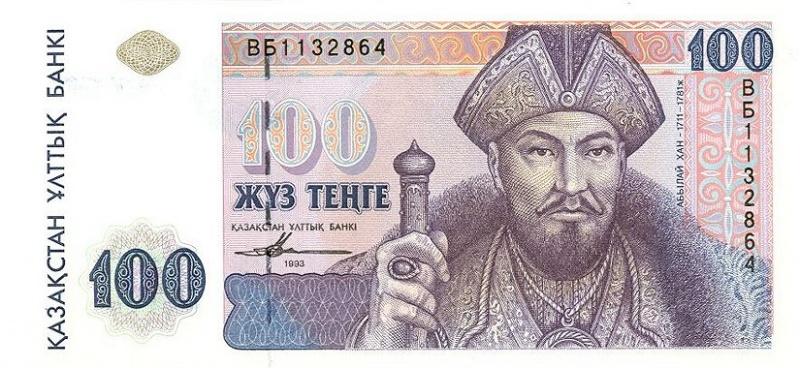 Блог - abzalsariyev: АҚША тарихы...