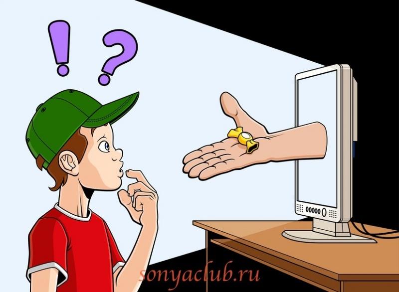 Блог - ademi_alem: Баламды қалай қорғаймын?