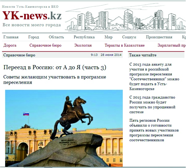 Блог - NaimanKa: Переезд в Россию: от А до Я