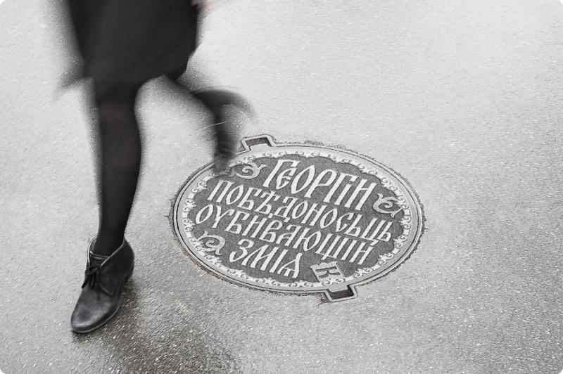 Ал сол кезде...: Алматы көшелеріндегі кәріз люктерінің қақпақтарына қатысты бірер сөз...