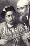 Блог - Nodar: Қазақфильмнің топ 10 байопик фильмі