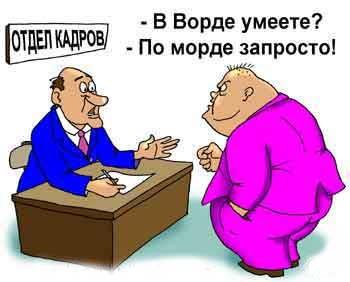 Блог - Satira: Мұхтар ШЕРІМ. ЫРЫМ-ЖЫРЫМДАР...