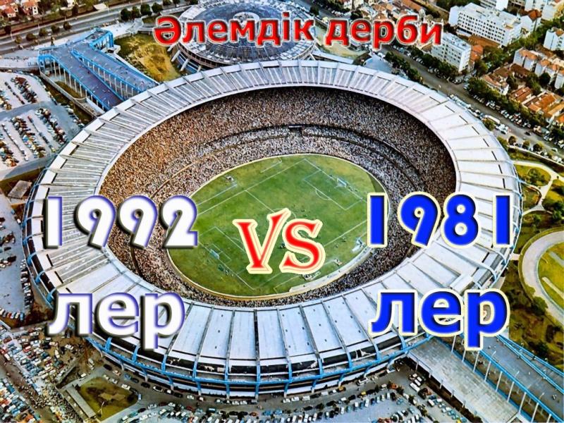 Мадридтен сөйлеп тұрмыз: 92-лер VS 81-лер (Футбол battle)