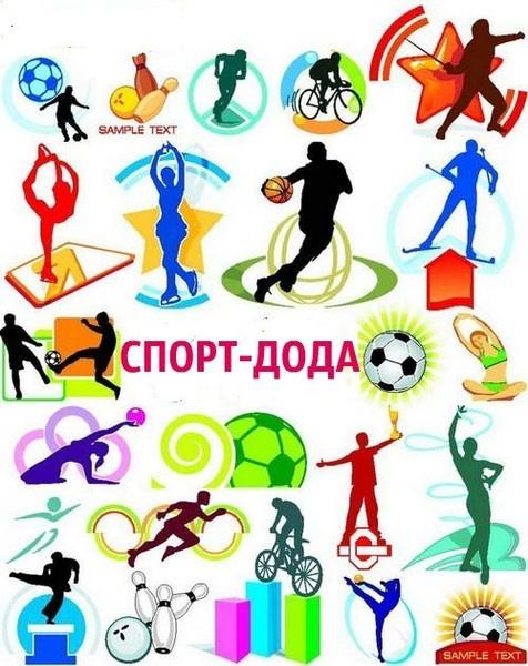 Блог - NurlybekZhanuzakov: Жаңа сайт ашылды...