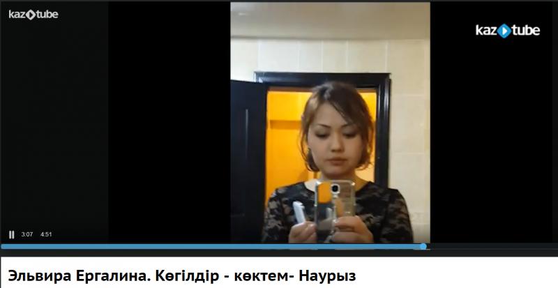 Блог - kaztube: Блогер Эльвира Ерғалина көгілдірлер клубынан видео ұсынады