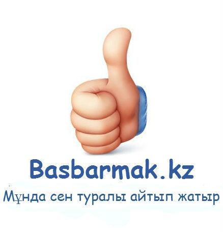 Блог - MangistauZhanaozen: СТОМАТОЛОГ МАХАБАТЫ