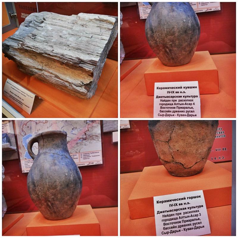Керек тілші: Байқоңыр тарихи мұражайы
