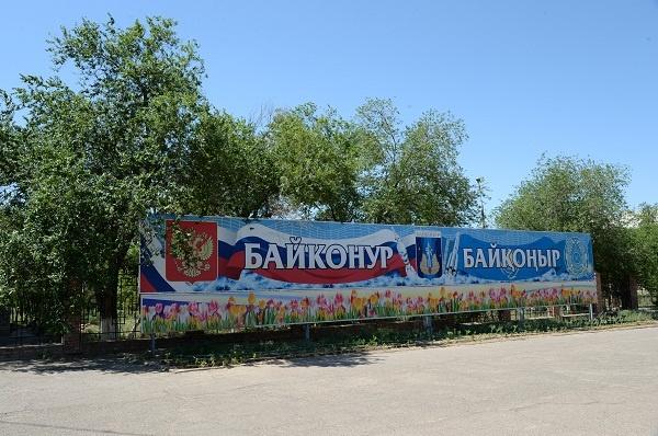 Блог - nigmetovartur: Жұлдызды қала - Байқоңыр!
