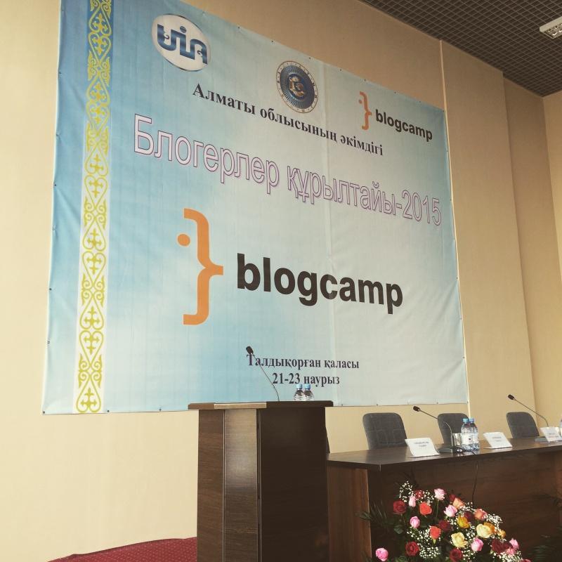 BlogCamp: Бес рет естігенше, бір рет көр