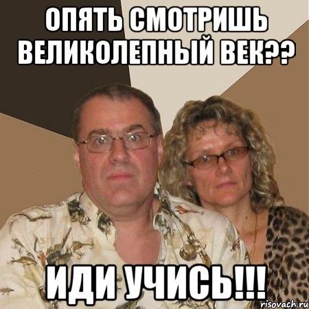 Блог - teleSerial: Мем-сериал