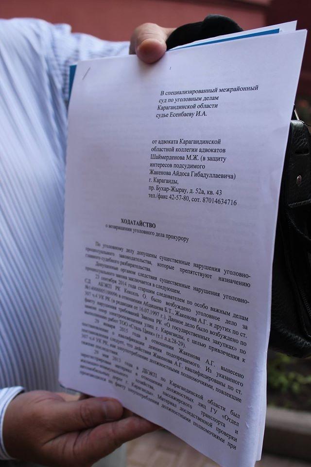 Блог - tomarlik: Әбдішев ісіндегі күмәнді жайлар