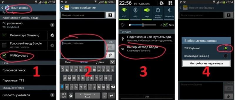 IT маманның кеңестері: Android-қа WIFI пернетақта