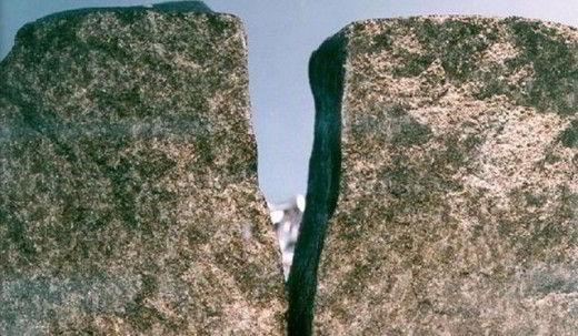 Блог - KerimAyankyzy: Кестелітастағы Кестелі тастар