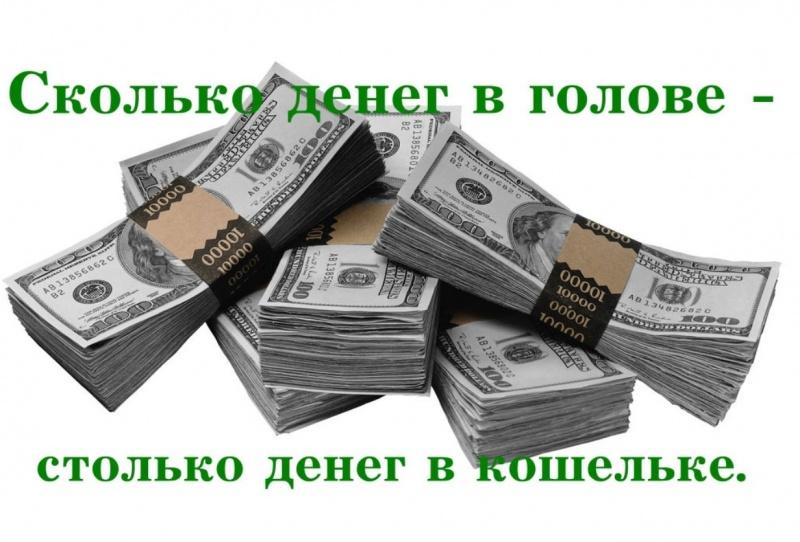 Блог - KerimAyankyzy: Табысты болудың жолдары