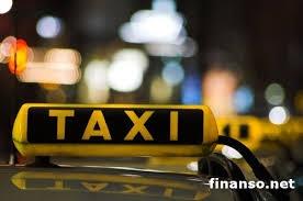 Блог - AydanaAbdrahmanova: Такси