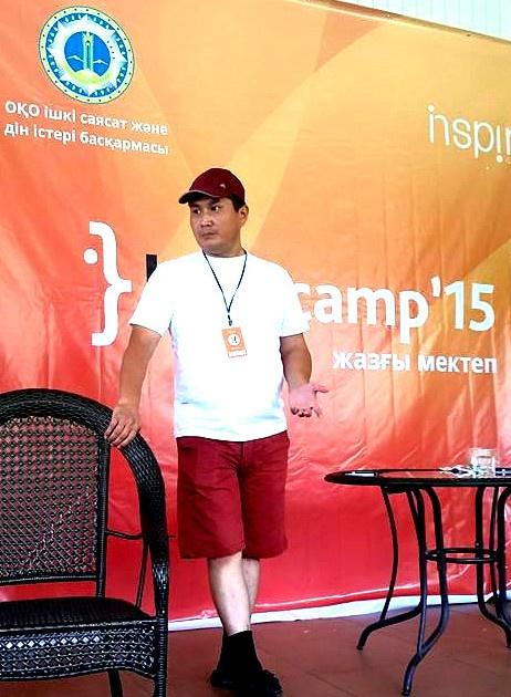 Блог - IShyrak: Шолақ шалбар киіп алған спикерлер не үйретті? Блогкемп-2015. Жазғы мектеп.
