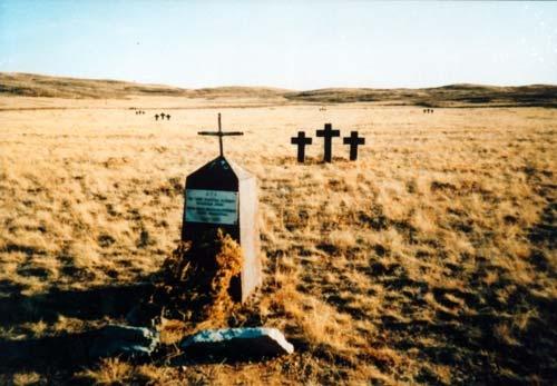 Блог - IShyrak: Сынаққа толы Спасск сапары. 1 бөлім